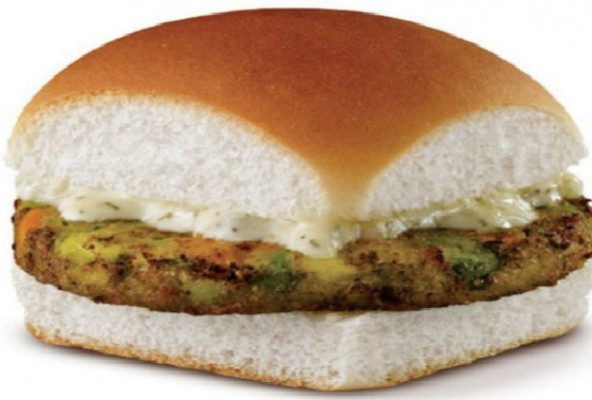 white castle vegan slider
